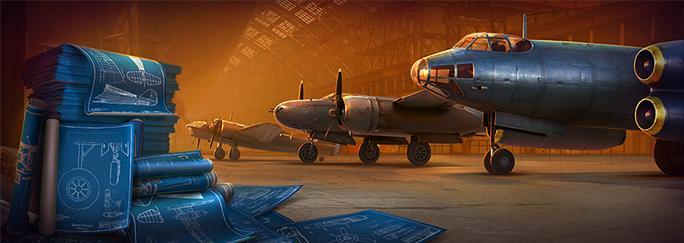 build-a-bomber-684h243.jpg
