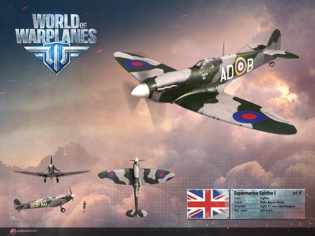 Spitfire I: A British Legend   World of Warplanes