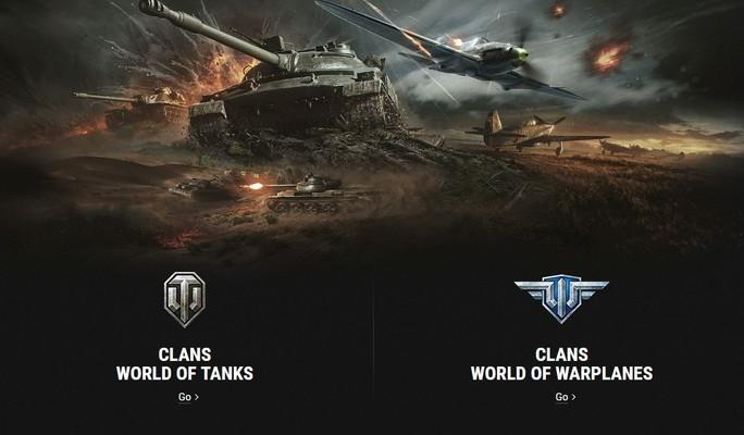 Clan Wars: New Clan Portal Version   World of Warplanes